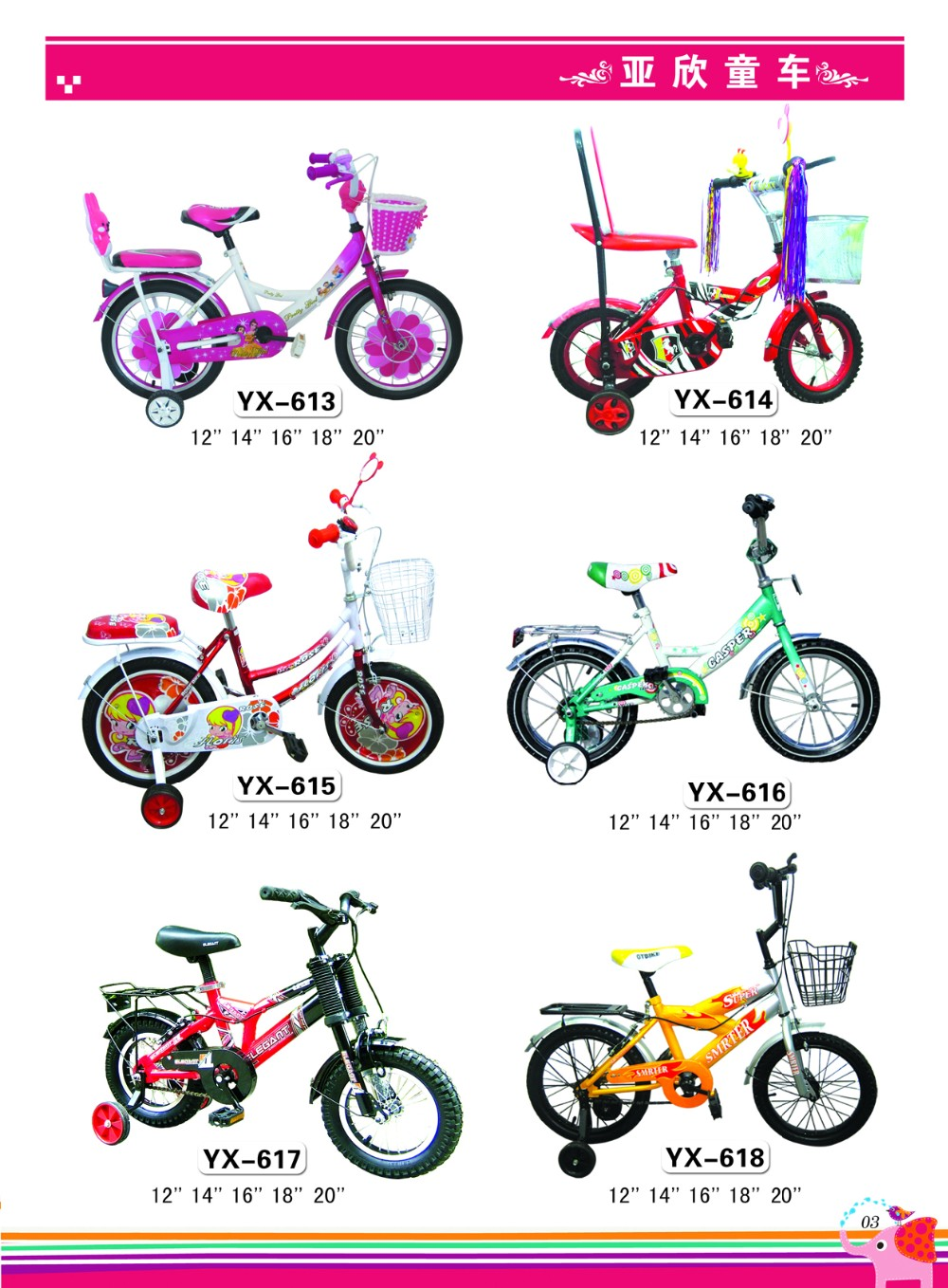boys girls kids bike bicycle 2 to 5 years good condition