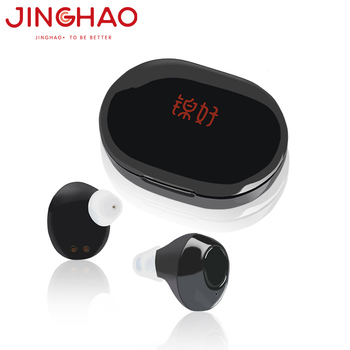 High Quality Wireless Mini In-ear Digital Hearing Aid Rechargeable For Hearing Loss