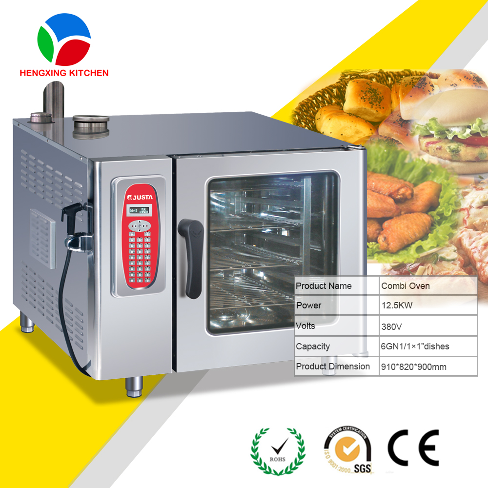 Combi Oven/Portable Electric Oven/Electric Bakery Oven Prices