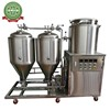50L 60L 100L microbrewery / home brewery equipment / mini beer brewing equipment