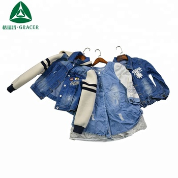 contact me get used jean jacket nice quality used jeans secondhand clothes