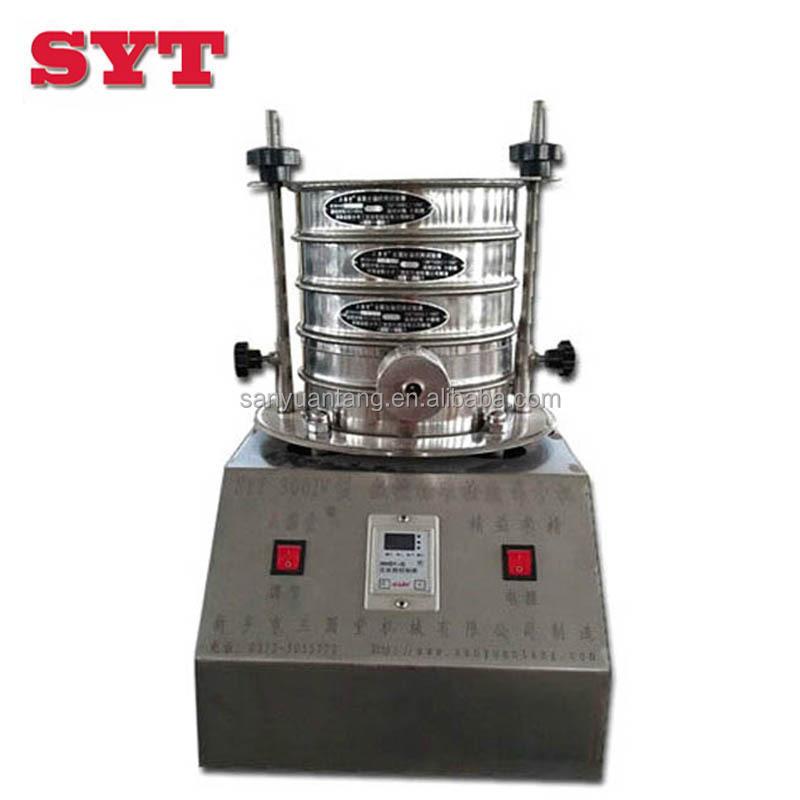 High Performance Testing Vibrating Sieve / Lab Vibrating Screen Machine -  Buy Galvanized Vibrating Testing Sieve,Water Test Sieve Equipment,Fine Mesh