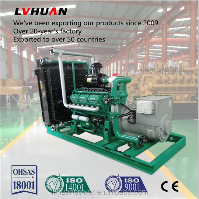 Water cooled cogenerator wood syngas biomass generator price