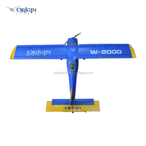 Rc Flapping Toy, Rc Flapping Toy Suppliers and Manufacturers