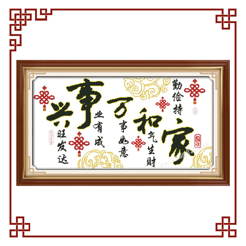 NKF Harmonious family will be prosperous (Chinese knot) cross stitch patterns