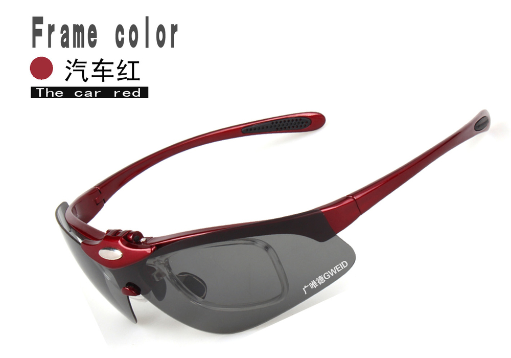 Custom polarized Sun Glasses fit over sunglasses with high quality