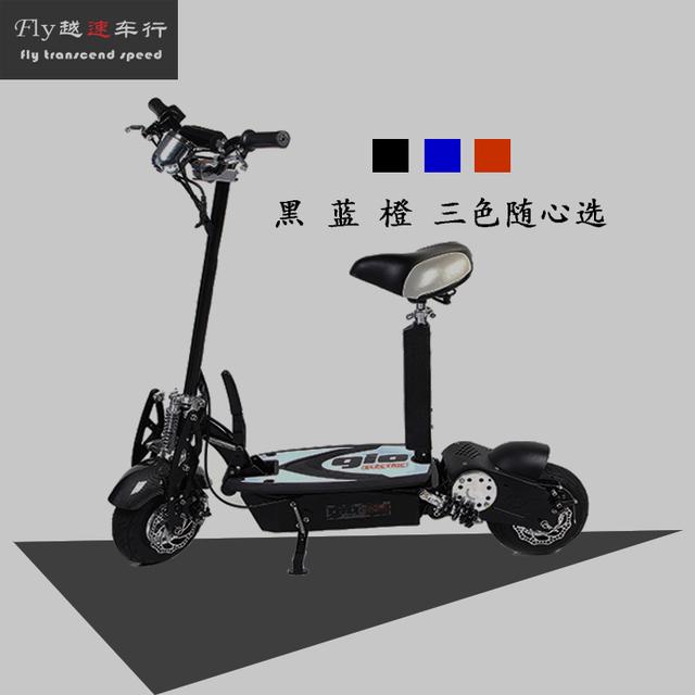 elektroroller elektro fahrr der klappbar mini elektro auto. Black Bedroom Furniture Sets. Home Design Ideas