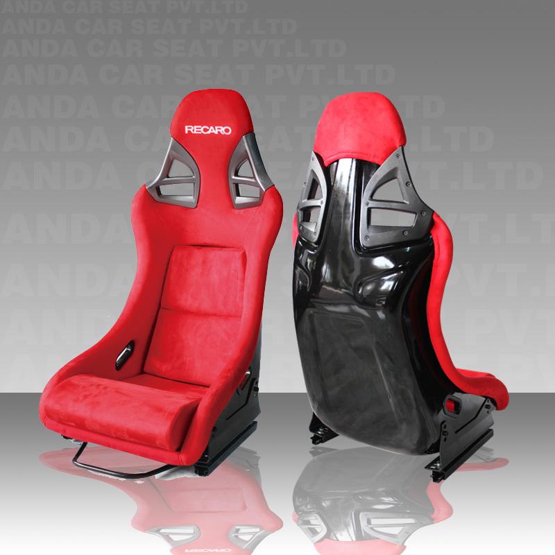 De color rojo de las marcas recaro cubo de asiento de la for Silla oficina recaro