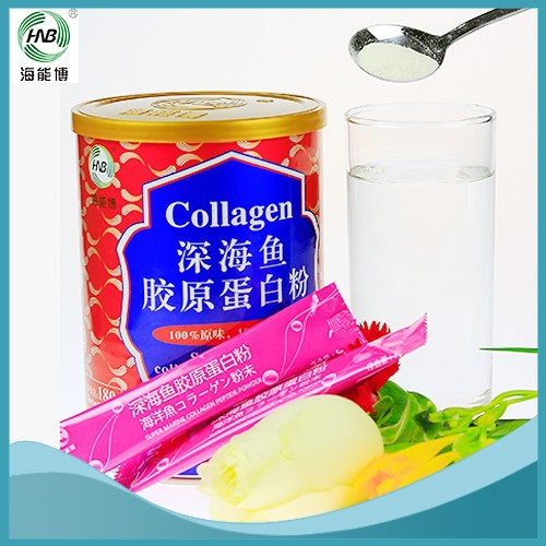 Factory Supply Nutritional Supplement Hydrolyzed Collagen product Direct edible collagen powder