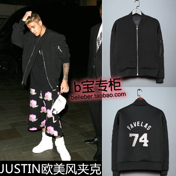 Justin Bieber Clothing For Sale Kamos T Shirt