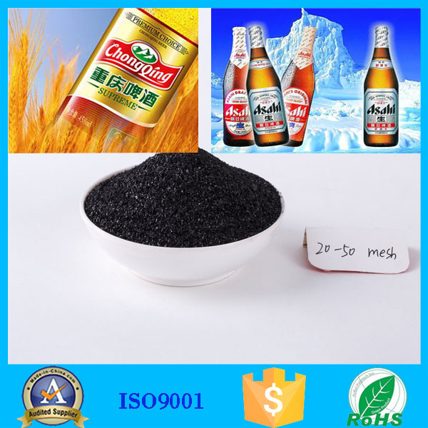 Activated carbon price for drinking water treatment filter material