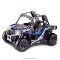 UTV mini powerful free sample rc car nitro manufacturers china, drift electric rc car 4wd model for boys