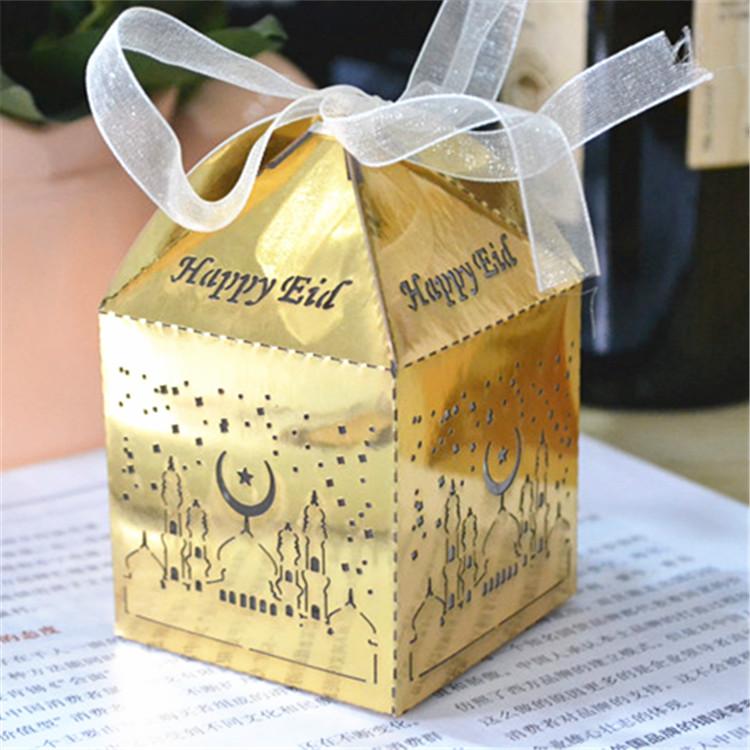 Cool Shop Eid Al-Fitr Decorations - Islamic-favors-ramadan-gift-box-laser-cut  Picture_43821 .jpg