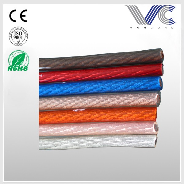 power cable1.jpg