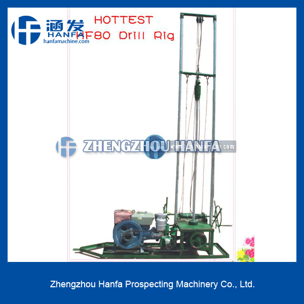 Value More than you pay!Most economical drill machine!!small volume,easy to operate!!HF80 portable irrigation well drilling rig