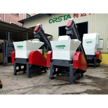 PP PE PET Crushing Machine Plastic Bottle Crusher plastic waste recycling shredder machine for sale