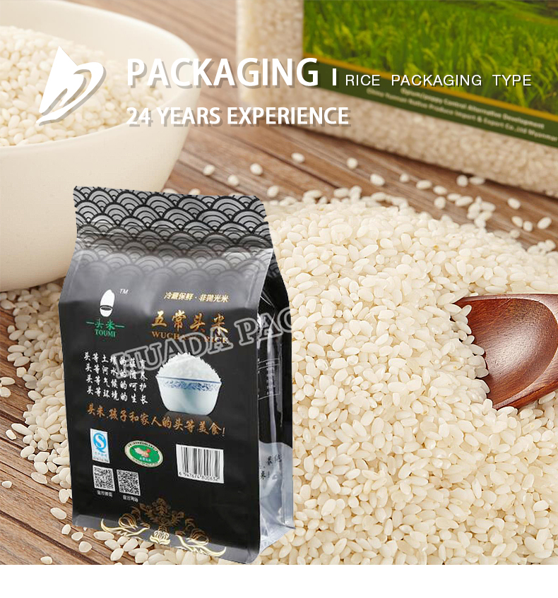 Rice Plastic Packing Bag For 1kg 2kg 5kg Bags For Rice Packaging