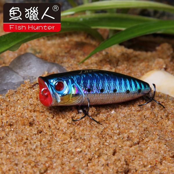 Fishing Lure Plastic Fish Popper 55mm Buy Gay