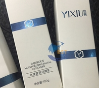 Popular classical medicine paper box packaging