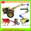 China best rotary cultivators ,tiller cultivators driven Agricultural machines power tillers walking tractors!!!