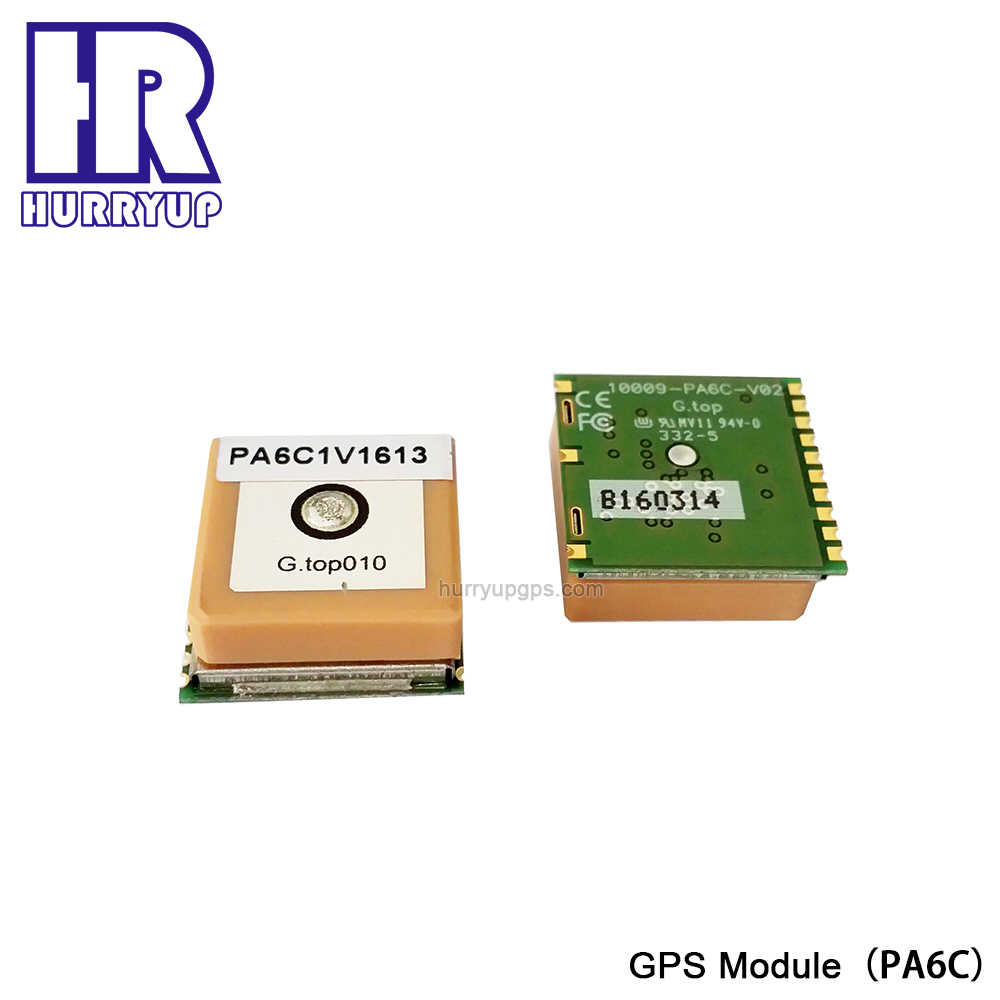 New Original Globaltop Fgpmmopa6c Gps Module With Integrated Antenna - Buy  Chip Embeded Gps Module,Globaltop Pa6c Gps Module,Pa6c Product on