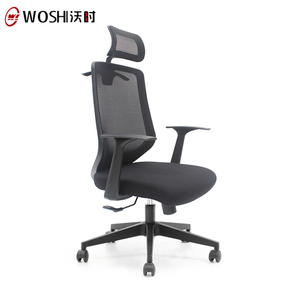 Top Sale Multi-Function Mechanism Modern Mesh Back Office Chair/Office Chairs China