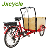 Three wheel electric cargo bike/adult electric tricycle