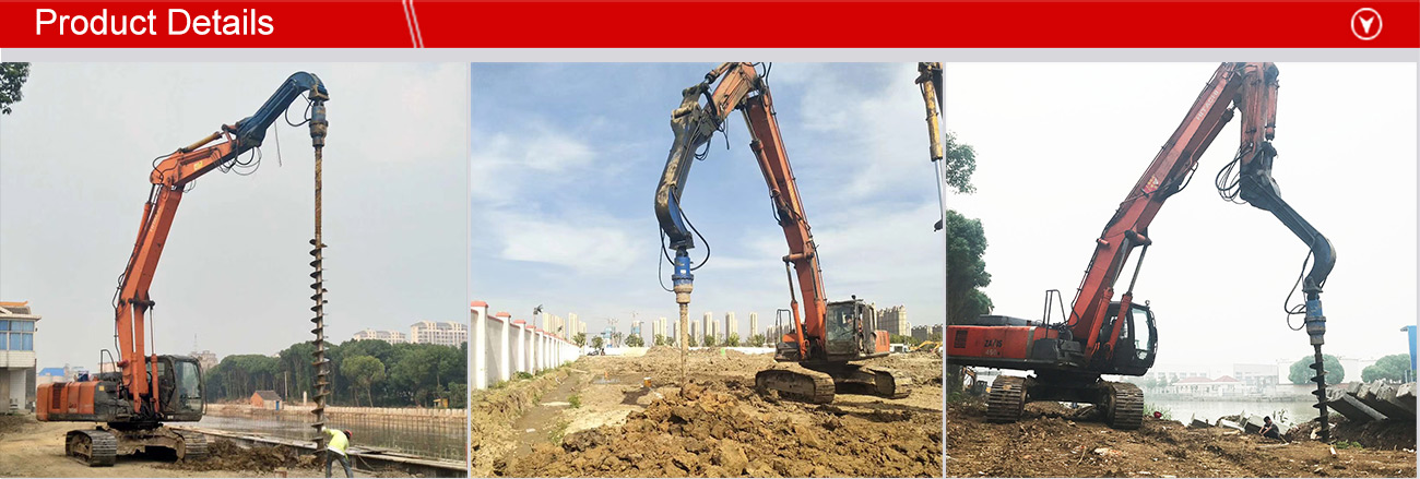 Excavator mounted earth drill auger/digging hole machine/earth drill machine