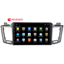 Android 6.0 touch screen Car Dispositivo di Navigazione Asvegen 5026 con supporto GPS Per Auto radio video player bluetooth per Toyota RAV4