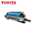 TOHITA re-manu drum unit for Xerox Copier/Printer 4110 4112 4127 C/P and for Xerox 4595