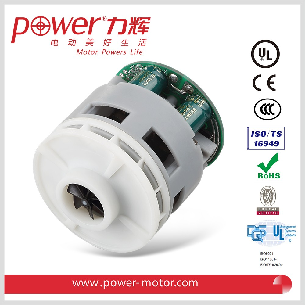 High Rpm Brushless Dc Motor For Wireless Vacuum Cleaner