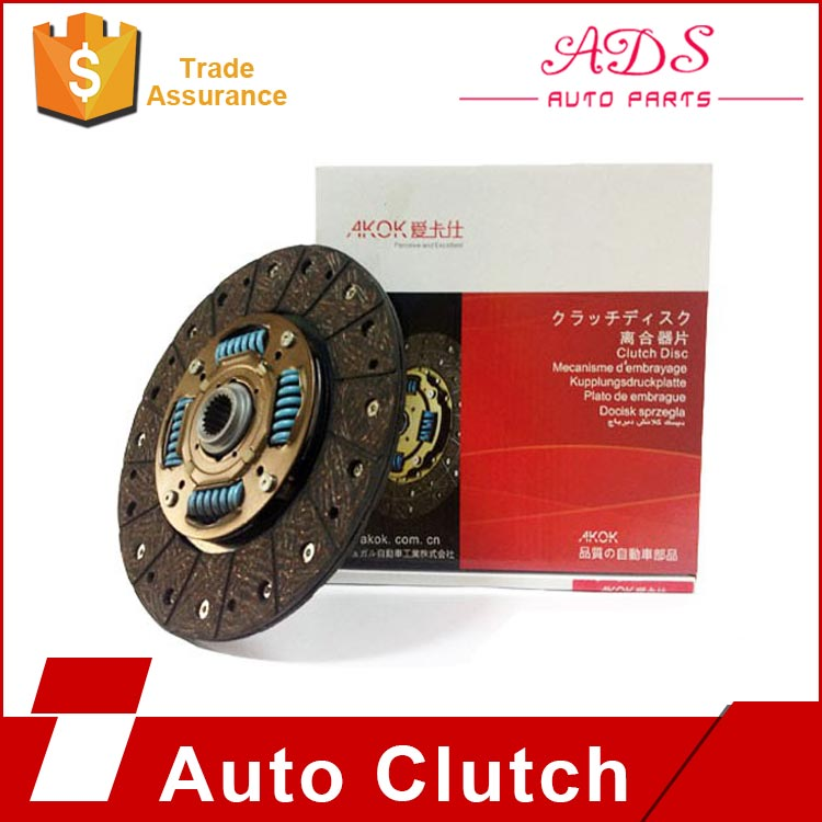 Asian auto clutches free shipping