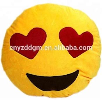Plush Whats Emoji Pillows Kids
