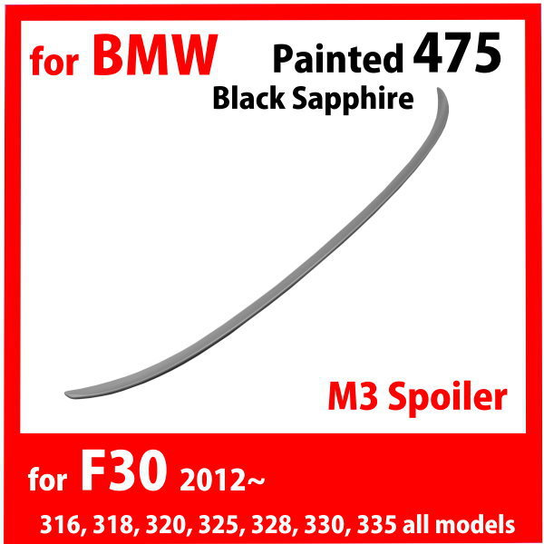 Abs Painted Trunk Spoiler 475 Black Sapphire For Bmw F30 M3 316 ...