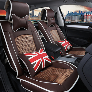 Crochet Car Seat Cover Crochet Car Seat Cover Suppliers And