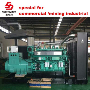 CE ISO approved mining industry generators with digital display controller system