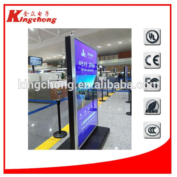 Airport 15 inch hd lcd video screen made in China