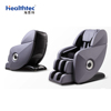 /product-detail/full-body-zero-massage-chair-with-ce-fda-certification-1893792341.html