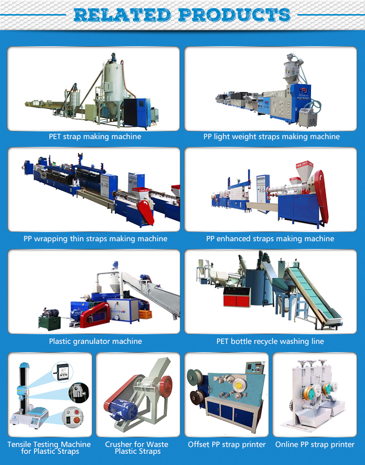 Union Plastic strap making production Enhanced pp straps manufacturing machine