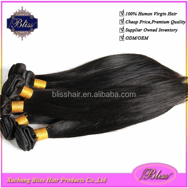 Bliss Hair Wholesale Hair Suppliers Alibaba