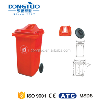 Plastic waste bin, large capacity red outdoor waste bins, 240l plastic waste bins