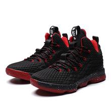Lebron Shoes 68cdc48958de