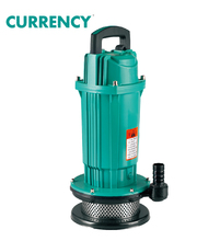 CURRENCY QDX series portable 0.5 1 1.5 2 hp single phase electric motor clean water submersible pump