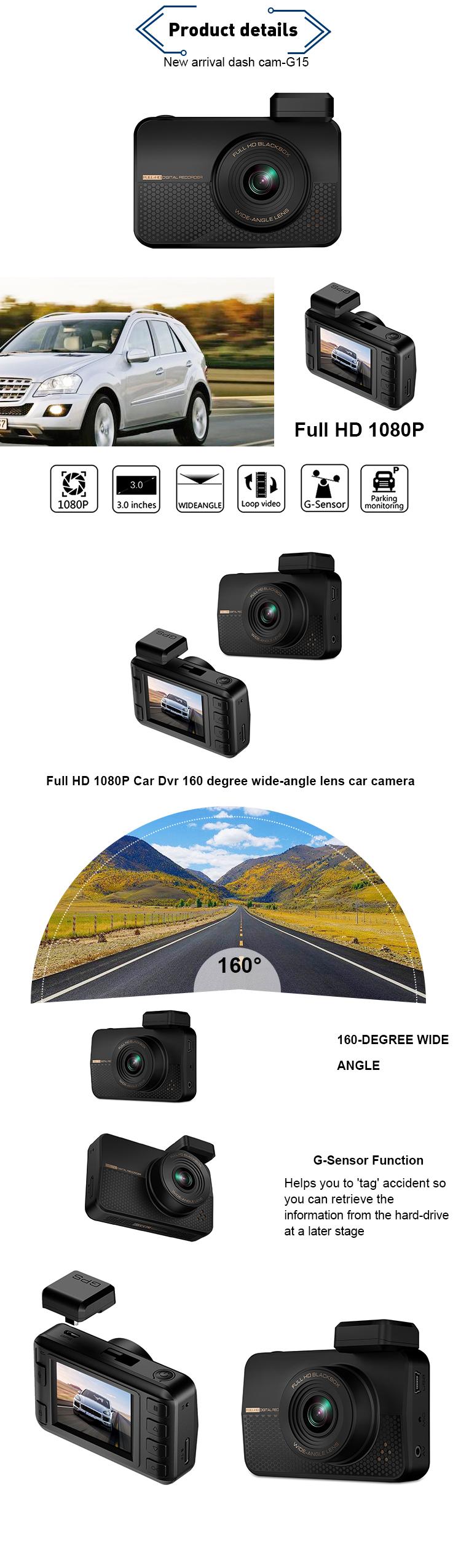 ダッシュカム FHD 1080 1080p 車のブラックボックス GPS の追跡ダッシュカムレコーダーユーザーマニュアルフル hd 1080 1080p 車カメラ