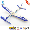Rubber Powered aeroplane model-creative toy