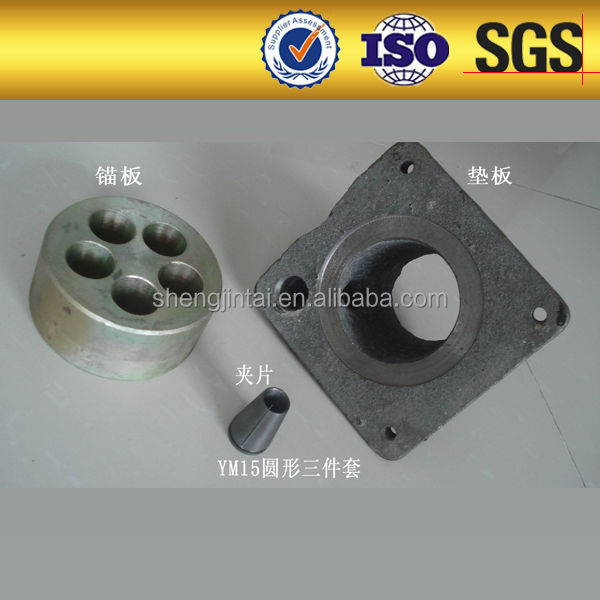 Post Tension Wedge Plate : High quality post tension cable with anchoring