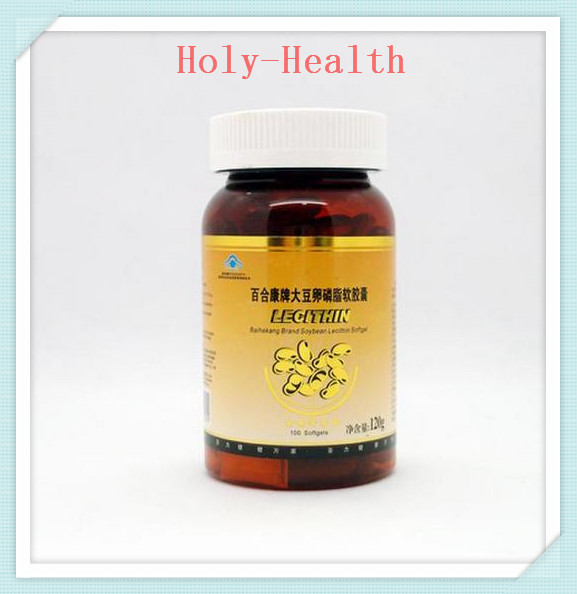 <strong>health</strong> food soybean lecithin softgel capsule