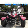 2016 new 300cc quad bike,racing atv EEC approval