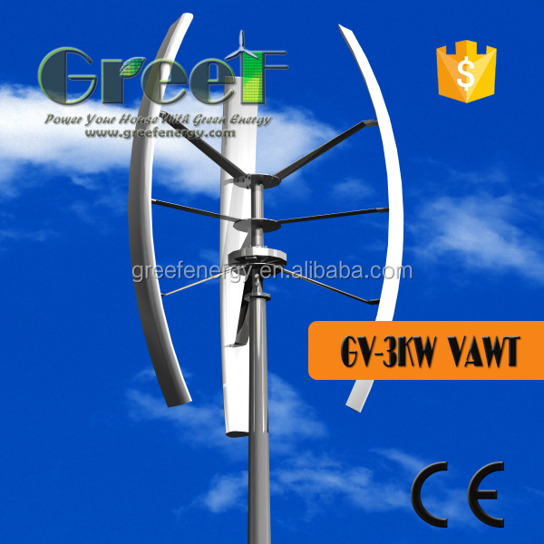 3kw Wind turbine generator,Vertical axis, Electromagnetic Brake +PWM, direct drive