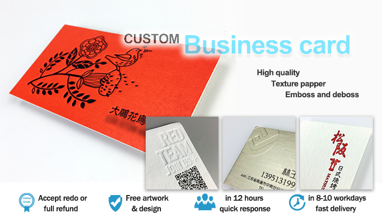 Custom Holographic Business Card High Quality Cheap Business Cards